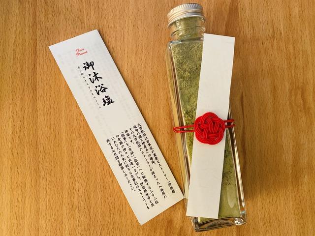 gomokuyokujio